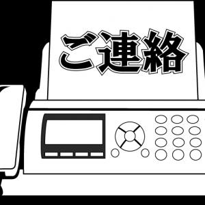 よしゆき鍼灸院 鍼灸治療・美容鍼・グアシャ体験会のお知らせ!